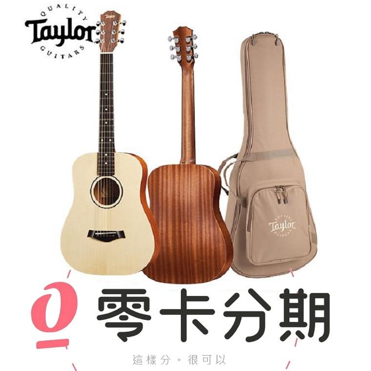 唐尼樂器歡迎零卡分期 taylor bt1 baby 吉他 旅行吉他 面單 含原厰厚袋 bt-