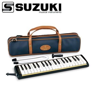 Suzuki M-37C M37C 37鍵口風琴(原廠公司貨/日本製)附贈短管長管攜帶盒[唐尼樂器] (10折)