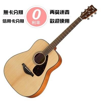 分期免運 YAMAHA FG800 FG800M 41吋 面單板 D桶身 民謠吉他 (附[唐尼樂器] (9.1折)