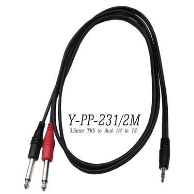 台製 Stander Y-PP-231 Y Cable Y型線 3.5mm 公 轉 雙 6.3mm (10折)