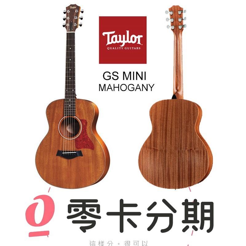 唐尼樂器歡迎零卡分期 taylor gs mini 36吋 桃花心木 面單板 吉他 旅行吉他