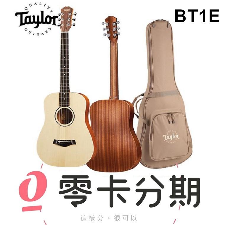 唐尼樂器歡迎零卡分期 taylor bt1e baby 吉他 旅行吉他 面單 可插電 含原厰厚