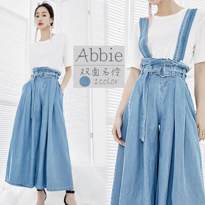 【Abbie】日系新款時尚鬆緊腰頭吊帶寬褲 (5折)