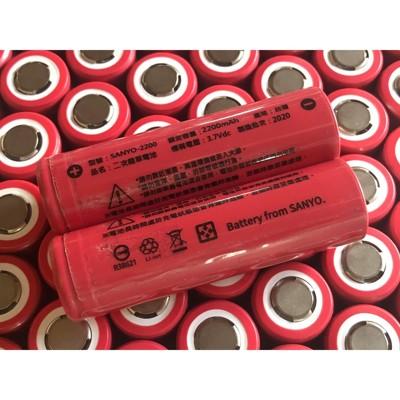 商檢合格18650 三洋2200mah 鋰電池3.7v 頭燈電池 三洋18650手電筒電池 (5.5折)