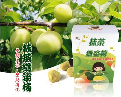 魔力纖姿果-梅、金桔、橄欖 單包裝 酵素梅 纖姿梅 抹茶纖姿梅 抹茶梅 乳茶梅 綠茶梅 (4.6折)