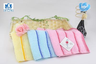 1881 彩條緞檔毛巾3入/組 (6.1折)