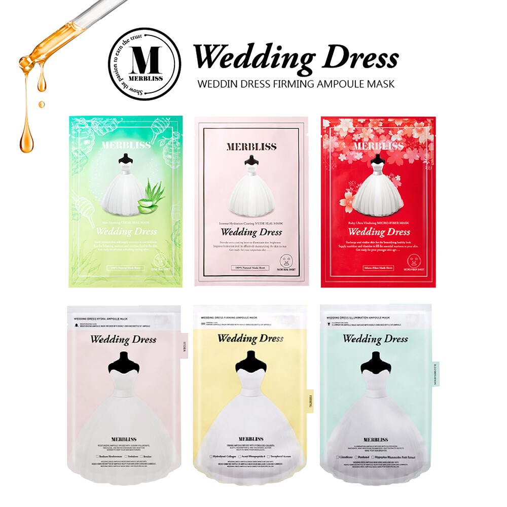 韓國正品merbliss-急救婚紗面膜婚紗安瓶面膜 補水面膜 超薄 保濕 亮白 緊緻 魚子醬