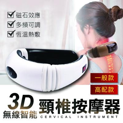 【頸椎(高配款)+腰部按摩套組】電子圍巾 頸椎按摩器 肩頸椎按摩器 多功能數位儀溫熱按摩生日新年尾牙 (8.1折)