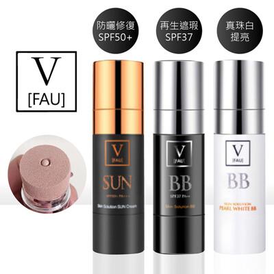 韓國正品 FAU B.B 防曬遮瑕 提亮亮白 再生BB霜 告別黃臉婆 (3.7折)