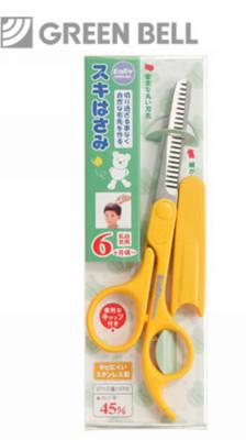 【永昌文具】日本綠鐘Baby's嬰幼兒專用攜帶式附套安全理髮打薄剪刀BA-110 (5折)