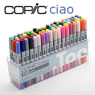 日本原裝進口 COPIC Ciao 第三代麥克筆 72 Color Set A 72色 A色系 盒裝 (7折)