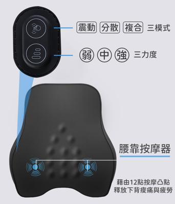 【USB震動靠墊🔥】USB震動靠墊 車用靠墊 震動靠墊 汽車靠墊 震動 12D靠墊 三檔
