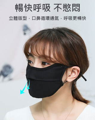 🔥春夏款UPF50+🔥【真正抗UV】冰絲口罩 防曬口罩 瘦臉口罩 抗紫外線 騎車口罩 冰涼口罩