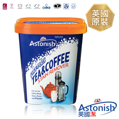 【Astonish英國潔】速效去污茶漬去垢霸 (5.6折)