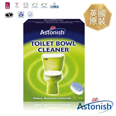 【Astonish英國潔】雙效超活氧酵素馬桶清潔錠 (5.6折)