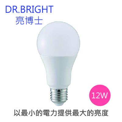 【DR.BRIGHT亮博士】LED12W燈泡球.黃/白 (5.9折)