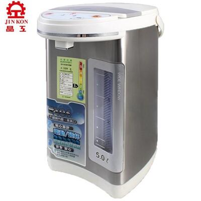 【晶工牌】5.0L電動熱水瓶 JK-8350 (6折)