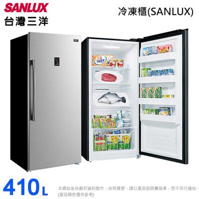 台灣三洋410L直立式冷凍櫃 SCR-410A~含拆箱定位(預購~預計5月到貨陸續出貨) (7.1折)
