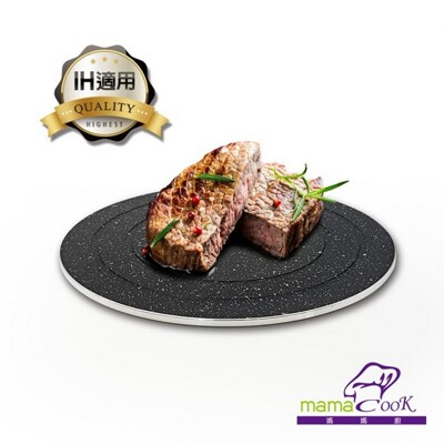 Mama Cook多功能解凍節能板 (6.9折)