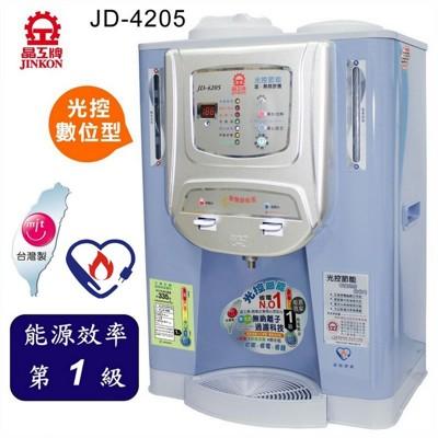 晶工牌10.2公升節能光控智慧溫熱開飲機 JD-4205~台灣製 (7折)