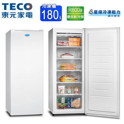 TECO東元180L窄身美型直立式冷凍櫃 RL180SW~含拆箱定位(預購) (6.2折)