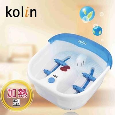 Kolin歌林加熱型泡腳機KSF-LN05 (4.3折)