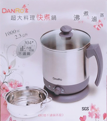 DANRO丹露 2.3L多功能快煮鍋/美食鍋 MS-D09 (4.3折)