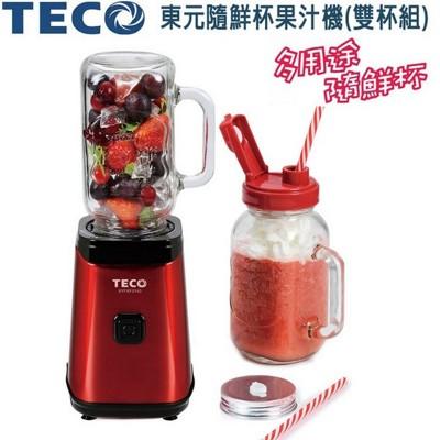 TECO東元隨鮮杯果汁機(雙杯組) XYFXF0143 (4.9折)