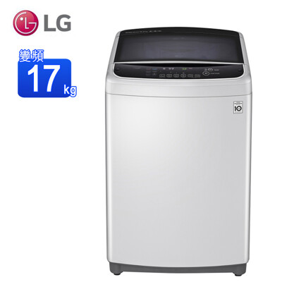 (含基本安裝)lg樂金17公斤第3代dd直立式變頻洗衣機 wt-d179sg (5折)