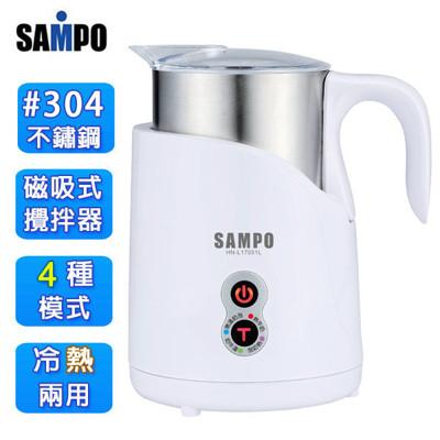 SAMPO聲寶不鏽鋼奶泡機 HN-L17051L (5.4折)