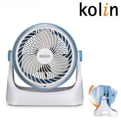 Kolin 歌林9吋空氣循環扇 KFC-MN977 (5.2折)