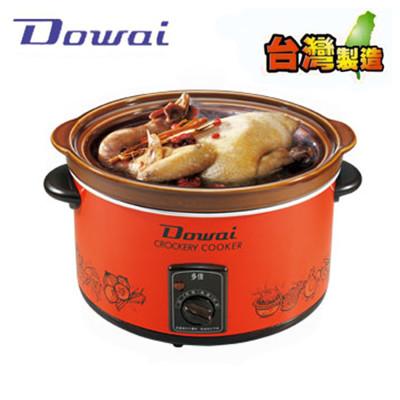 DOWA多偉 3.6公升 陶瓷燉鍋 DT-500~台灣製造 (5.5折)
