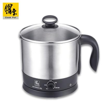 鍋寶2.0L多功能美食鍋 BF-1607 (#304不鏽鋼) (5.5折)