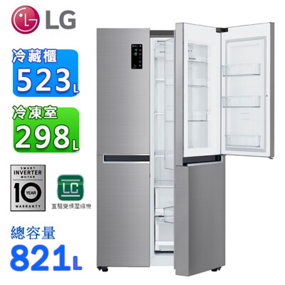 LG 樂金821公升WiFi門中門對開冰箱 GR-DL88SV~含拆箱定位 (8.6折)