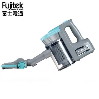 Fujitek富士電通大吸力手持直立旋風吸塵器FT-VC305 (4.6折)