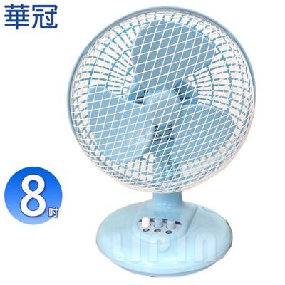 華冠 8吋 迷你桌扇 BT-807 (4.7折)
