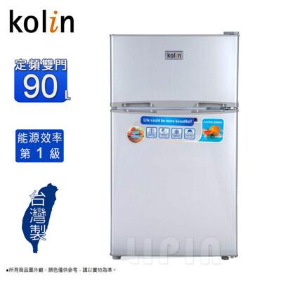 現貨~歌林90公升一級能效雙門小冰箱-拉絲銀 kr-se20915~含運(可申請貨物稅補助) (5折)