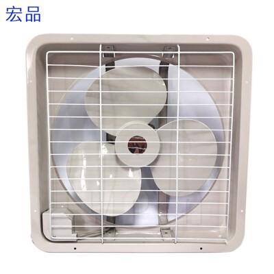 宏品14吋吸排兩用排風扇 H-314 (3.6折)