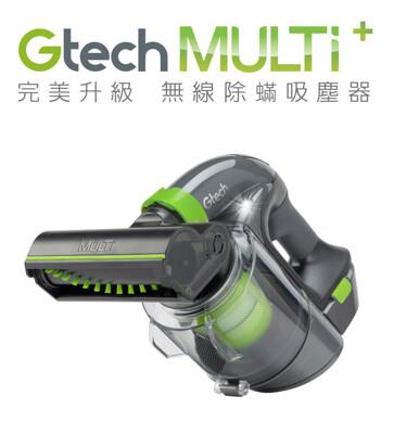 英國 Gtech 小綠 Multi Plus 無線除蟎手持吸塵器 ATF012 (7.7折)