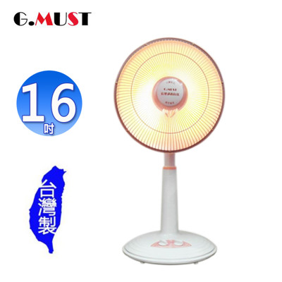 G.MUST 台灣通用16吋定時碳素燈電暖器 GM-3516/GM-3516A~台灣製造 (5折)
