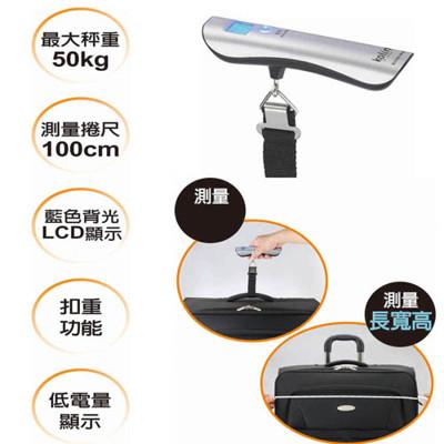 Kolin歌林50kgLCD捲尺行李秤KWN-LN010 (3.3折)