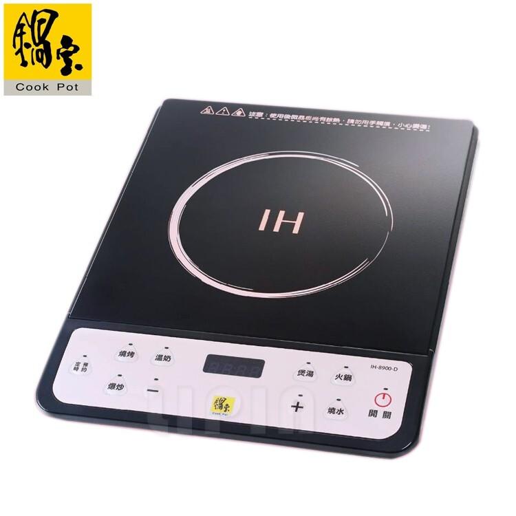 鍋寶黑陶瓷二代微電腦變頻電磁爐 ih-8900-d