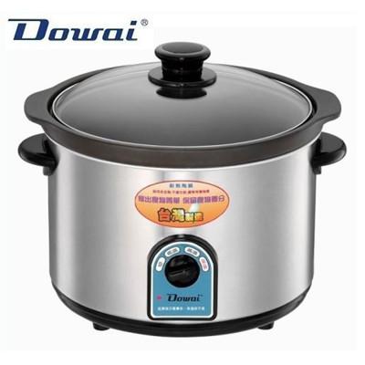 DOWAI 多偉4.7公升不鏽鋼耐熱陶瓷燉鍋 DT-602 (6.3折)