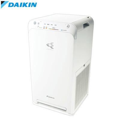 DAIKIN大金12.5坪閃流空氣清淨機 MC55USCT (5.1折)