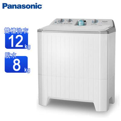 Panasonic國際12KG雙槽洗衣機 NA-W120G1~含基本安裝 (5.1折)