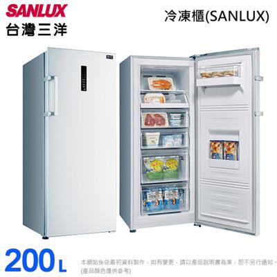 (現貨)台灣三洋 200L 單門直立式冷凍櫃 SCR-200F~含拆箱定位 (5.7折)