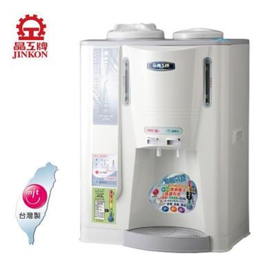 晶工牌 10.5公升溫熱全自動開飲機 JD-3600~台灣製造 (6折)