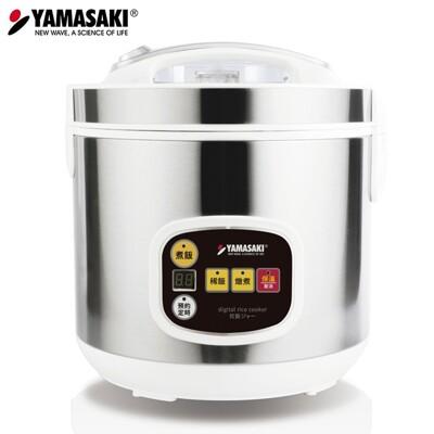 YAMASAKI山崎家電11人份304不鏽鋼微電腦電子鍋SK-1102SR (4.1折)