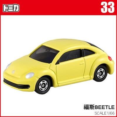 TOMICA NO.33 VOLKSWAGEN 金龜車賀比THE BEETLE 多美小汽車 (10折)