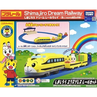PLARAIL 鐵道王國 可愛巧虎DoReMi車站組 TP89886 TOMICA (10折)